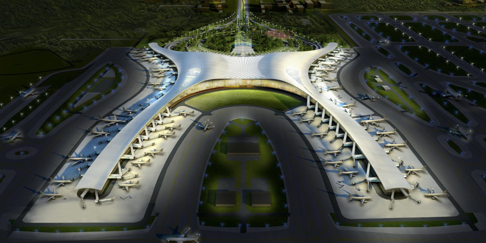 Международный Аэропорт Чунцин Цзянбэй